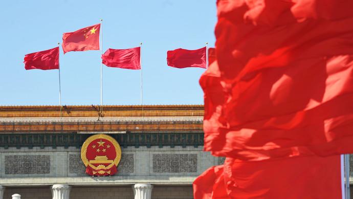 大变局中的中国与世界——写在新中国成立70周年之际