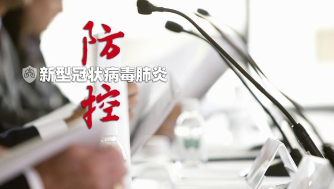 哪些人群和场所仍需继续坚持戴口罩?北京疾控权威解答