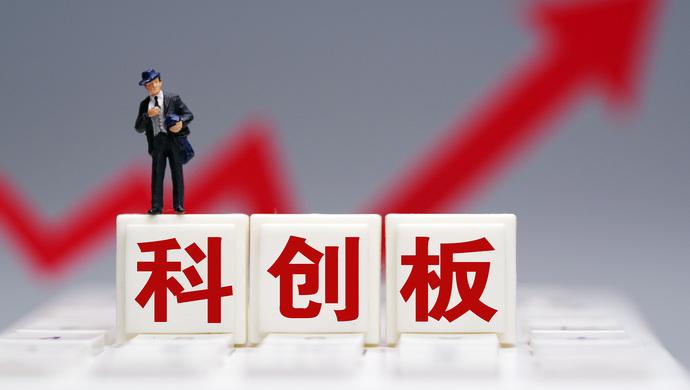 中国证监会同意首批科技创新板上市公司重大资产重组挂号|中国证监会并购重组新规