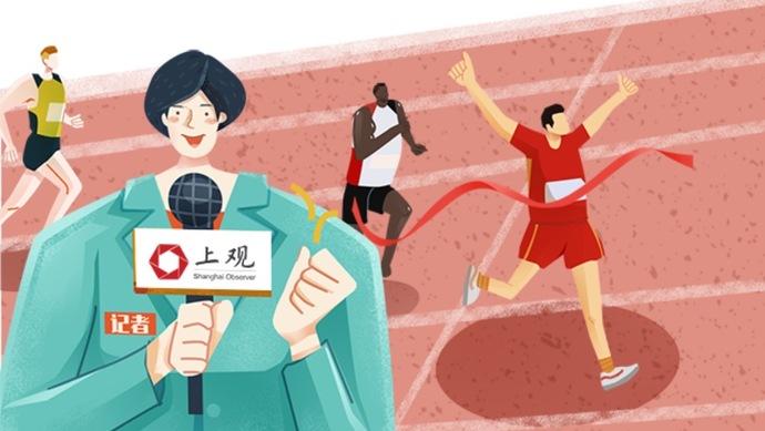 上海出台《常态化疫情防控期间体育赛事举办指引》——上海热线体育频道