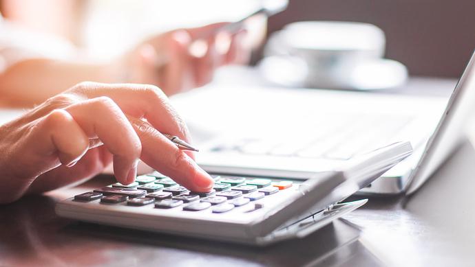 澎湃新闻|央行下调再贷款再贴现利率0.25个百分点,意味着什么?