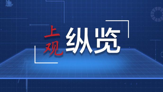 央视新闻客户端|香港特区政府保安局局长联同六个纪律部队首长欢迎及支持通过《港区国安法》