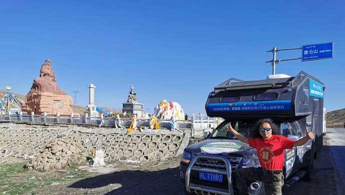 上海体育人坚持公益助学 自驾五万里穿滇藏新甘青