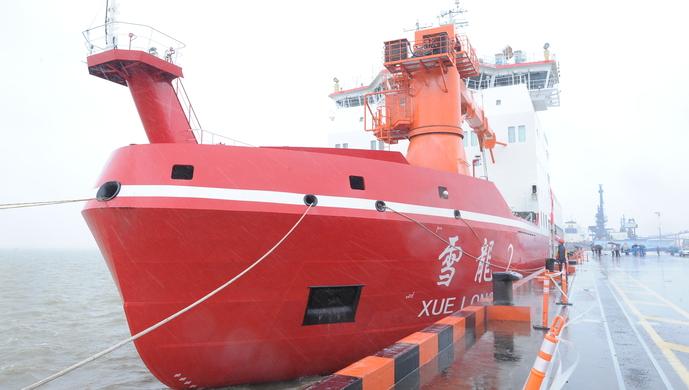 雪龙2号首次承担北极科考任务,今天从上海启程