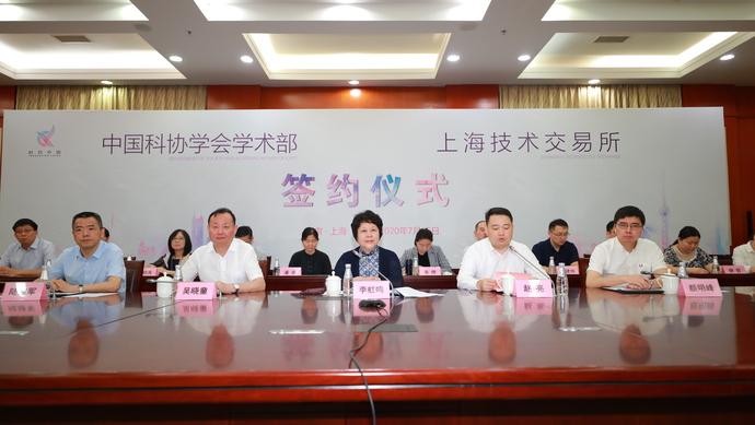 上海技术交易所落户杨浦,参与中国科协科创中国平台建设
