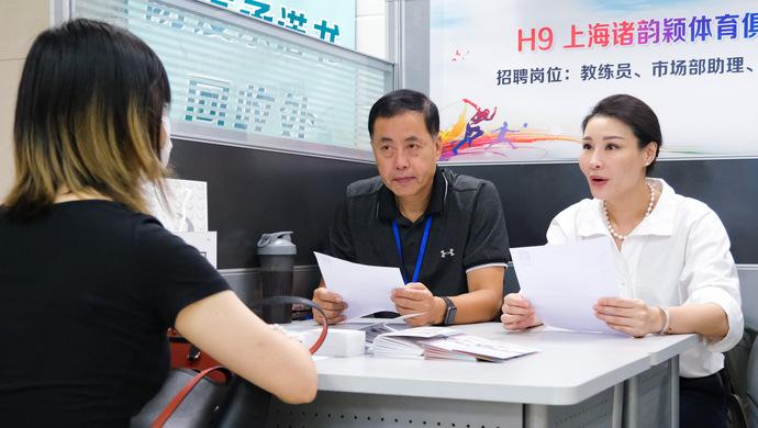上海欢迎有活力、有梦想、有冲劲的年轻人,共同参与全球著名体育城市建设