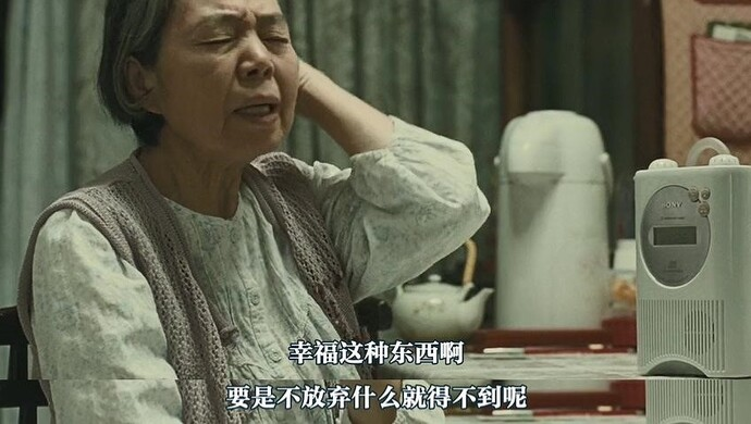 30岁日本男星三浦春马到底为何自缢身亡?这本书曾让他想活得更好