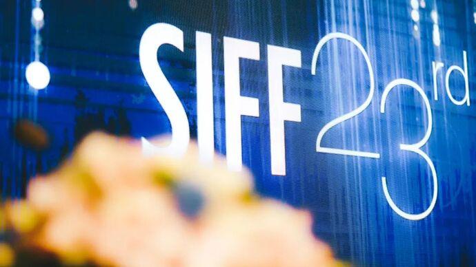 打响上海文化品牌,办好人民的节日,第二十三届上海国际电影节启幕