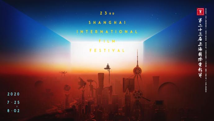第23届上海国际电影节开幕:安全第一,盛宴惠民,以诸多创举回馈疫后的影迷