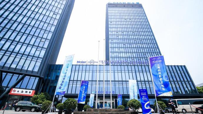 重大项目补贴提至1200万元,上海科技影都松江16条政策升级2.0版