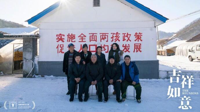 大鹏的影像冒险:用《吉祥如意》拍自己与家人,还原一个中国式家庭