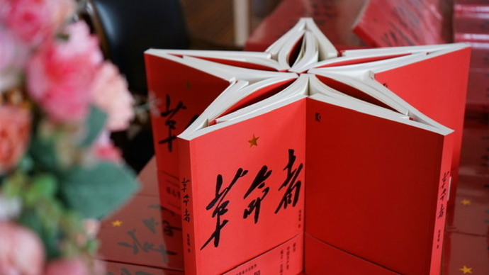 下基层上党课,中国作协副主席何建明在上海的第一次