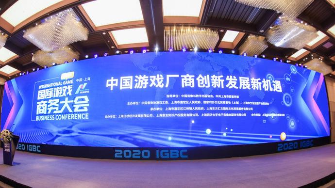 外高桥北虹桥联动,外汇签证版权突破,上海首创游戏出海扶持计划干货来了