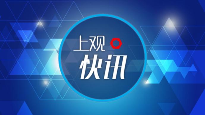 高考在即,沪考试院发布六大提醒:首场考试时须携带《考生考试安全承诺书》