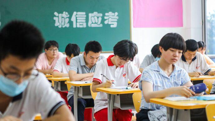 今日高考:相较于上一次七月高考,全国考生多了544万