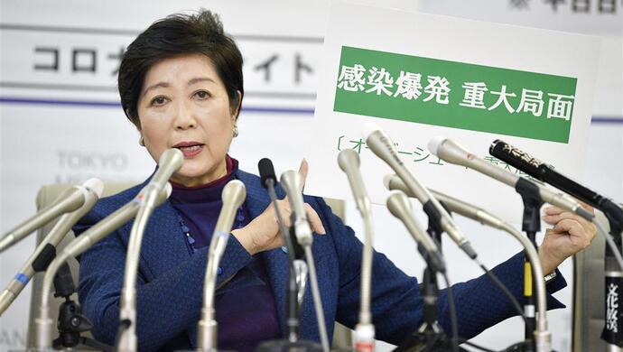 日本民众无比消极,中国能否为东京奥运会送上完美助攻?