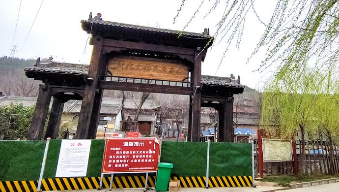 """""""中国特色小镇死亡名单"""":特色小镇路在何方?"""