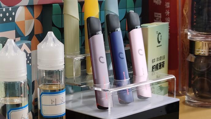 """""""是雾化器不是电子烟"""",这款中草药""""养生烟""""你想试试吗?"""