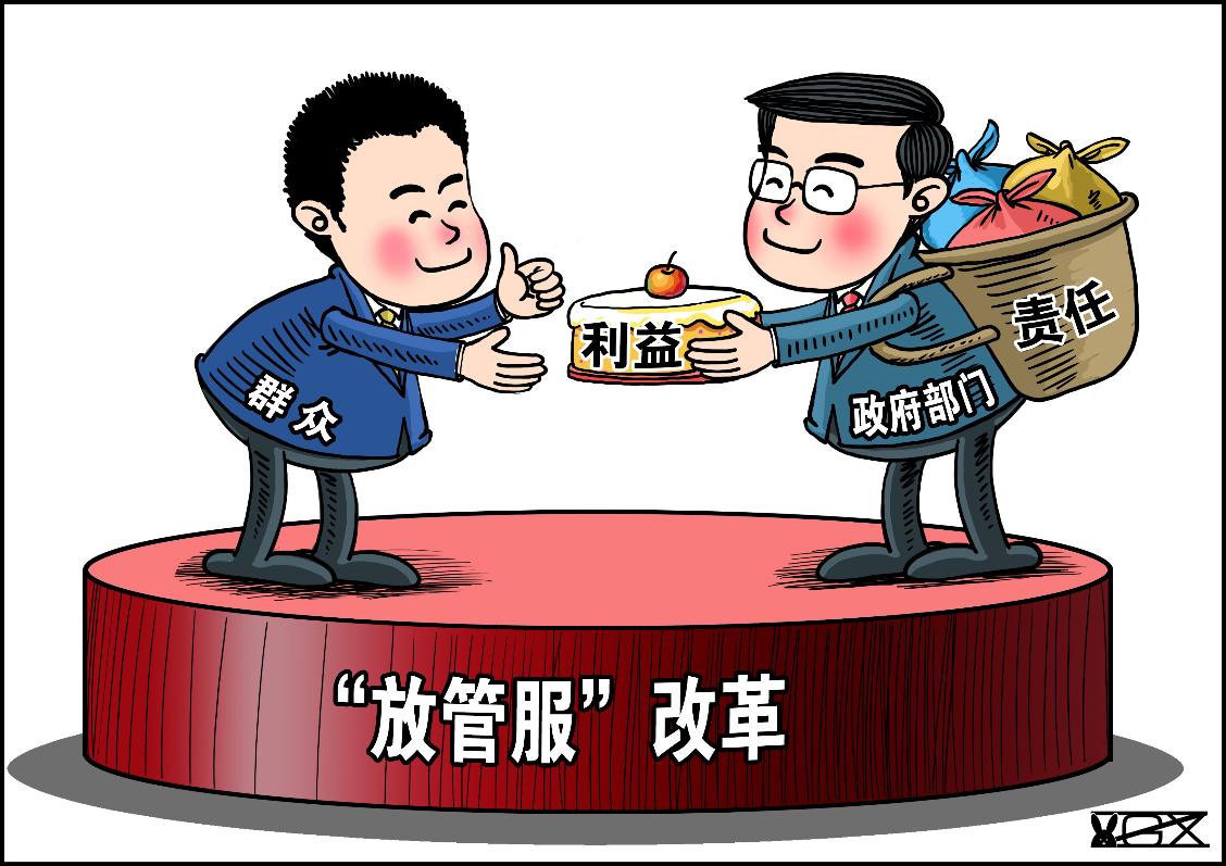 """上海将出台""""十二条"""",窗口对新业态不能简单说""""不"""",放宽食品"""