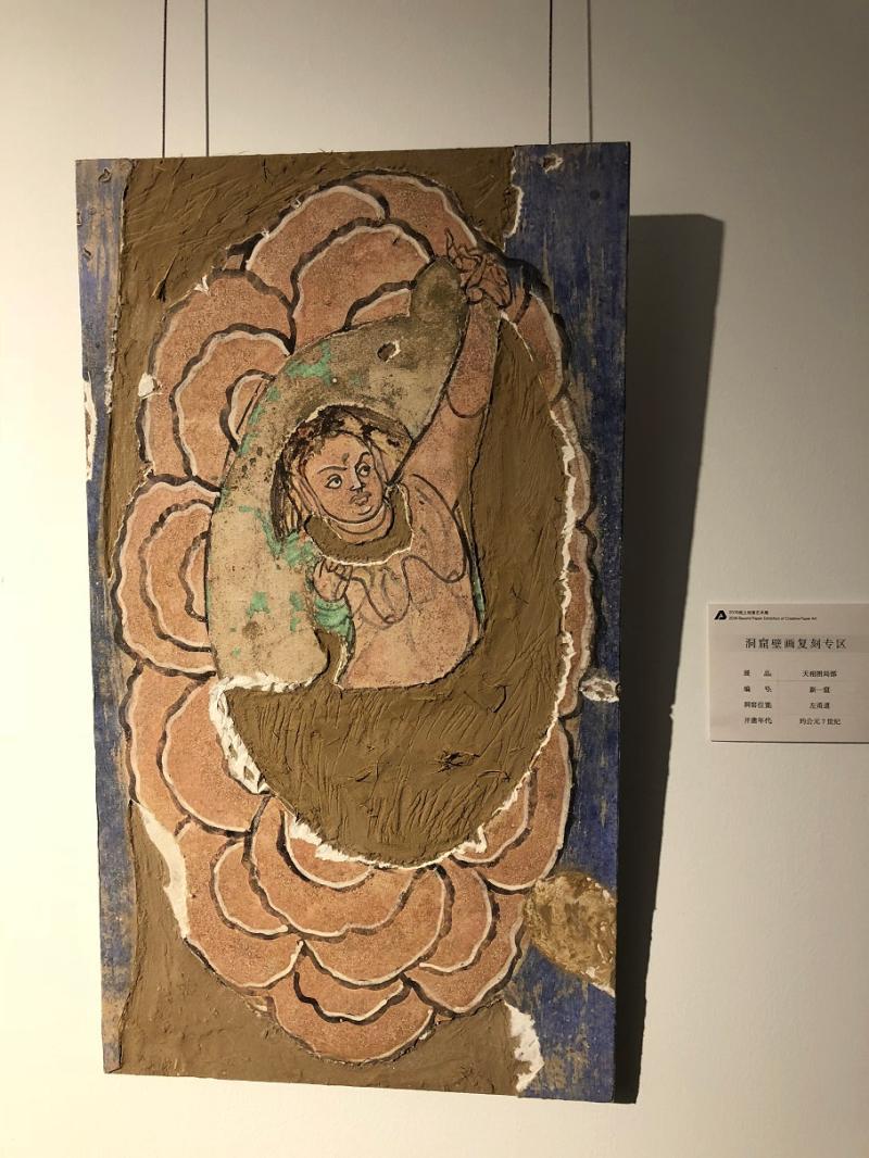 除了相似度接近100%的龟兹泥板再起壁画,2018纸上创意艺术展的惊