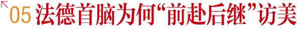 早安上海,为您定制资讯早餐