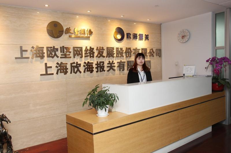 上海市长体谅营商情形,为何要调研这家年报关超百万票的公司?