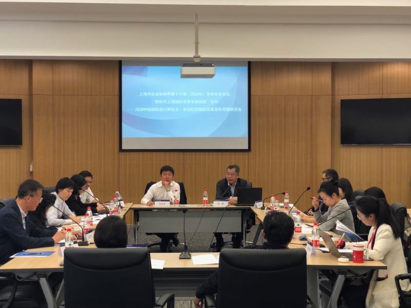 中美贸易摩擦布景下,这个下半年在上海进行的国际贸易论坛,传闻