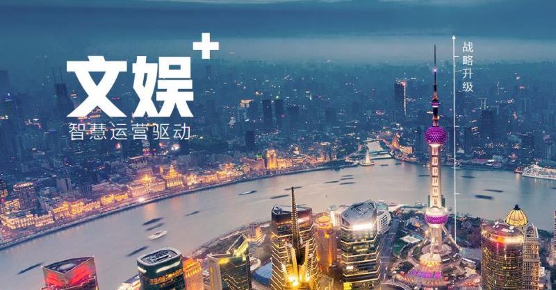 """第十届""""天下文化企业三十强""""颁发,上海世纪出版集体、上影集体"""