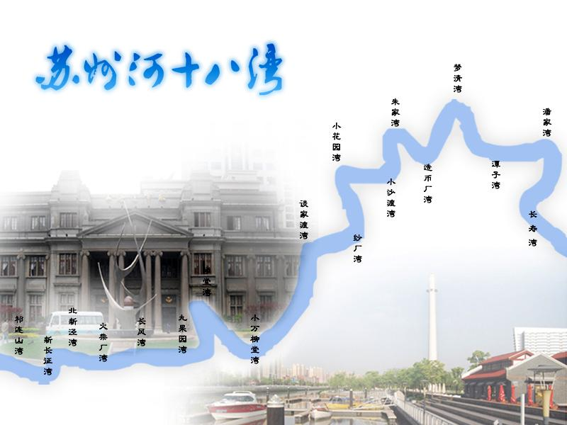 """苏州河""""五瓣莲""""之长寿湾将建成休闲生活特色街区"""