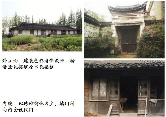 """上海启动村落振兴操持,9个区""""地毯式""""搜索村落修建元素"""