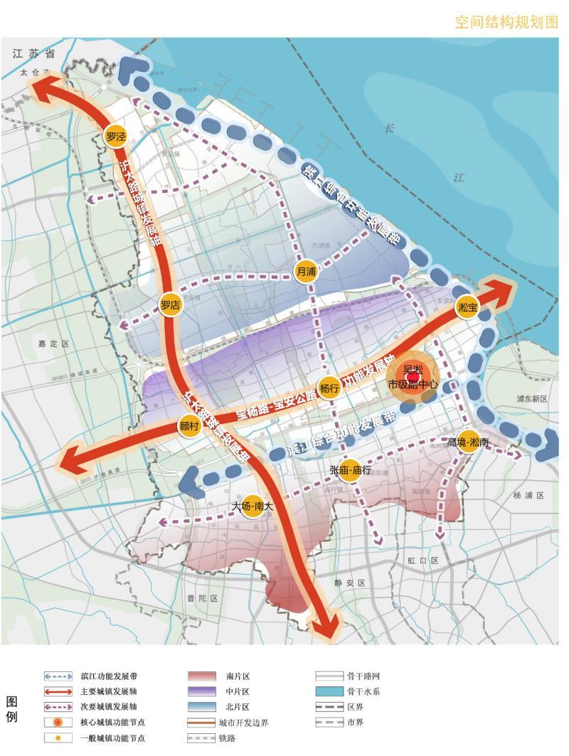 """宝山2035总规:形成""""一带两轴三分区""""空间格局"""
