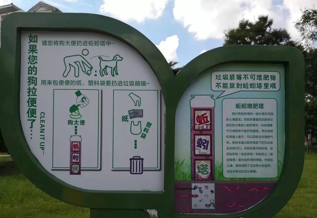 胜辛社区解决宠物粪便扰民问题