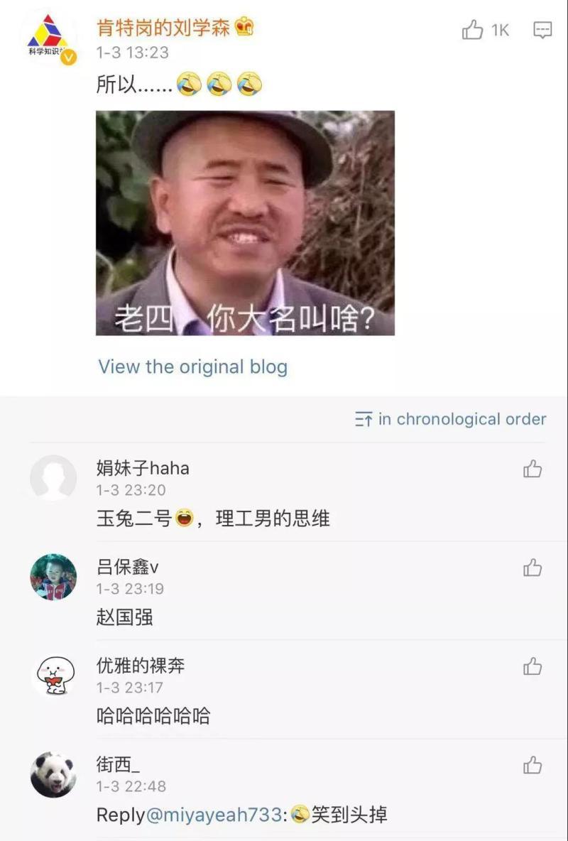 宋楚瑜痛批马英九和蔡英文:你们对得起蒋经国吗?