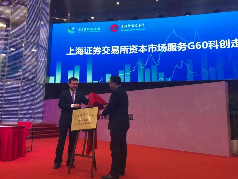 上证G60指数来了!科创板企业未来将纳入,还将推出ETF产品