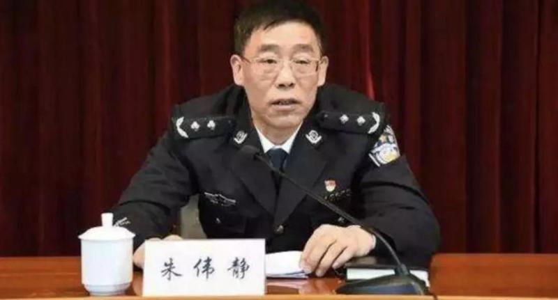 98期 钱庄心水论坛浙江杭州多名公安领导涉黑被捕