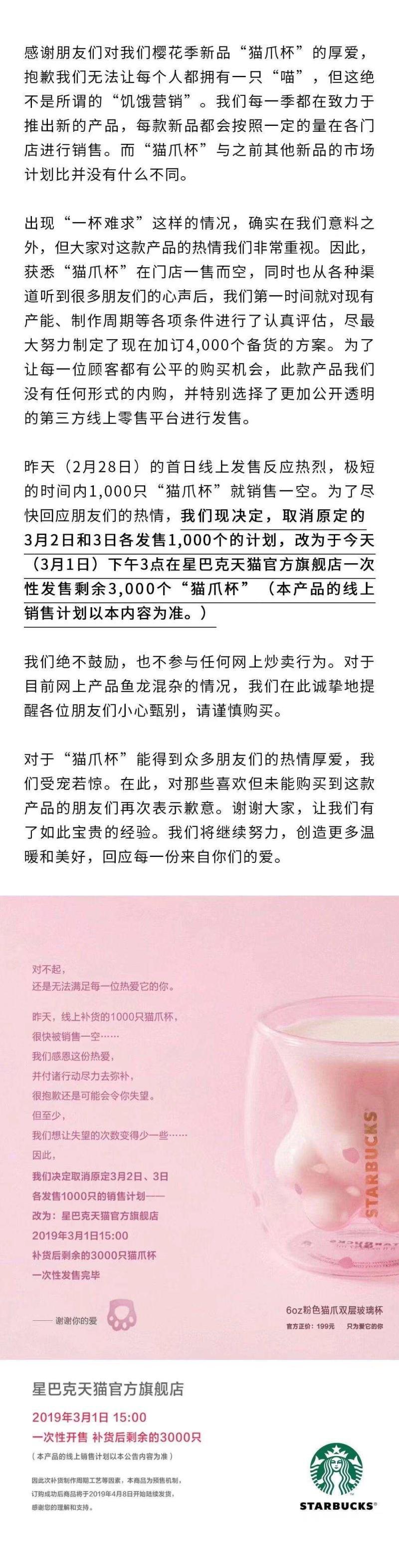 香港市民集会支持警队加薪吁立法会尽快通过