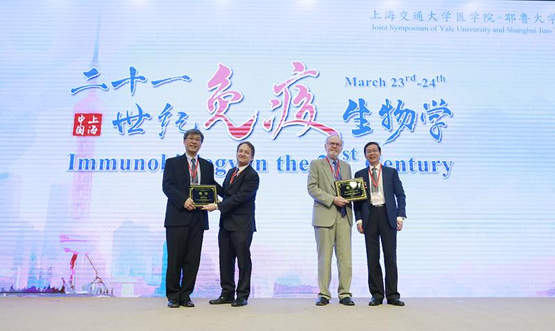 耶鲁医学院和上海交大医学院联合在沪建立免疫代谢研究院